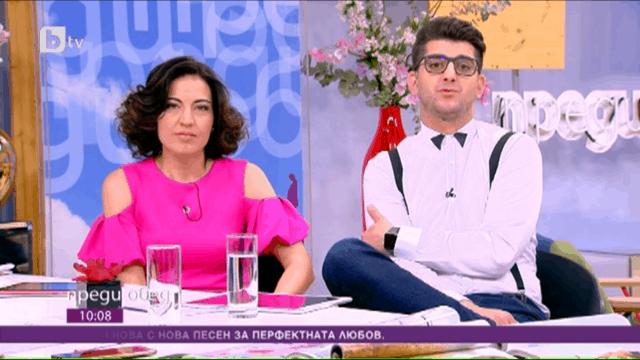 """Репортаж за Венсан Винел изготвен за предаването """"Преди Обед"""" на BTV"""