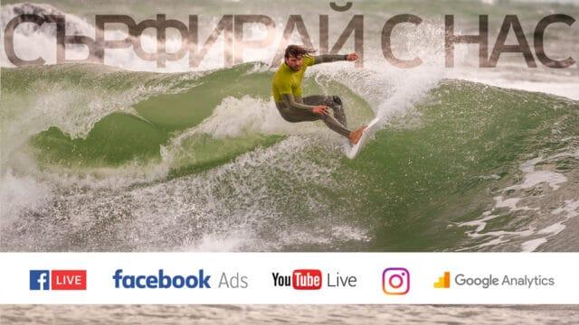 Дигитален маркетинг и онлайн реклама